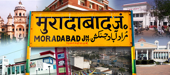 Moradabad Entry Picture